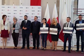 Mobilna pracownia multimedialna dla Zespołu Szkół Miejskich nr 1 w Jaśle